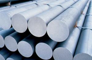 billots_aluminium